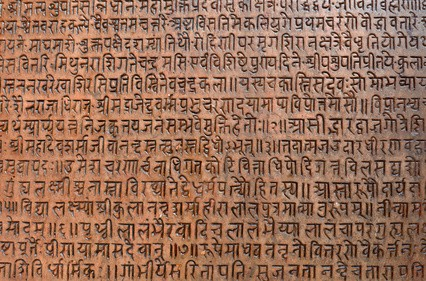 https://www.greenyogashop.com/blog/sanskrit-die-heilige-sprache/